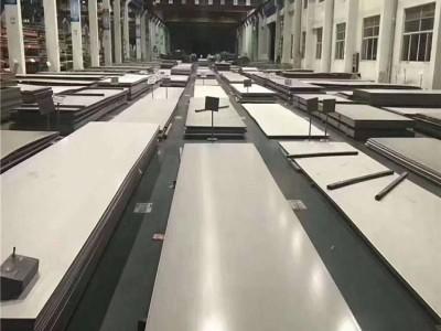 包头304白钢板 赤峰310S白钢板 包头316L白钢板