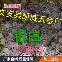【凯威】镀锌预埋钢板河北幕墙钢板   价格合理图片