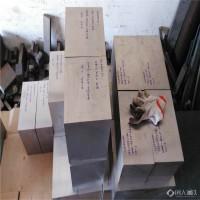 昆山供应抚顺特钢NAK80模具钢 国产NAK80塑料模具钢 日本大同NAK80模具钢  进口模具钢  零切加工批发零售图片