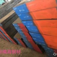 凌航SKS3  五金模具  模具钢SKS3图片