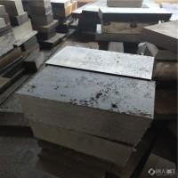 广东4Cr3Mo3SiV优特钢/塑胶模具钢/军工特钢图片