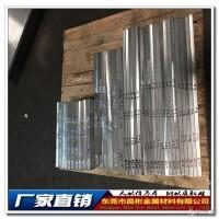 TS8637模具钢  TS8637特殊钢  TS8637圆钢  品质保证图片