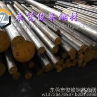销售25Cr2Mo1VA  圆钢合金钢图片