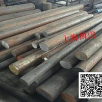 14NiCrMo13-4合金钢 执行成分标准 14NiCrMo13-4棒料图片