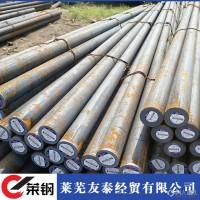 50MN圆钢 50MN碳素结构钢 莱钢50mn圆钢图片
