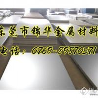 合金结构钢40CrV 25Cr2MoVA钢板/圆棒 性能及用途图片