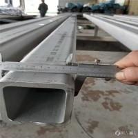 420不锈钢椭圆管供应商 进百洪 宁波304不锈钢无缝管图片