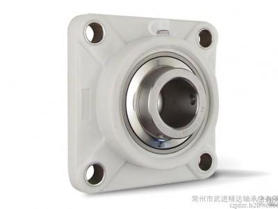 AFJD PPL205 FPL205 NFL205 塑料座 实体工厂生产 价格低廉 质量可靠 配合不锈钢轴承 塑料轴承座