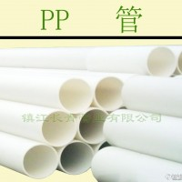 FRPP管 PP管  增强聚丙烯管 塑料管  青岛