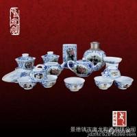 景德镇陶瓷茶具厂家 定制礼品茶具
