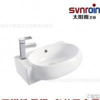 陶瓷椭圆双层挂盆 工程卫浴连锁配送陶瓷盆 洗手挂左盆