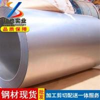 宝钢普通冲压无间隙原子钢DX52D+ZF 热镀锌钢DX52D+ZF 锌铁合金钢图片