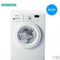 SIEMENS/西门子 XQG60-WM08X0R01W 新品 6公斤滚筒洗衣机