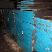 奥地利K110_1钢材 K110材料 K110_1模具钢材