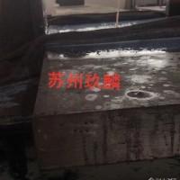 4cr13模具钢4cr13不锈钢价格图片