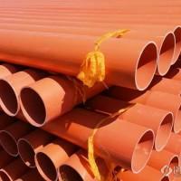 众诚 厂家供应 pvc电力管 cpvc电缆保护管 cpvc高压电力穿线管 cpvc电力管