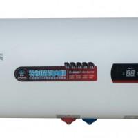 金雅典DSZF-40LB20 电热水器