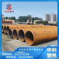 国标焊管 焊接钢管厂家 焊管加工