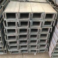 槽钢批发 热轧槽钢 Q235B槽钢 普通槽钢 轻型槽钢图片