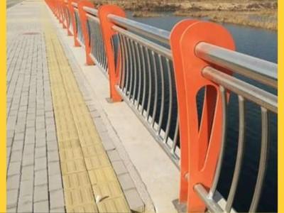 专业生产 304不锈钢护栏 不锈钢河道护栏 钢板立柱焊接喷塑