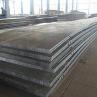 专用容器板 厂家销售 容器板厂家直供 容器板