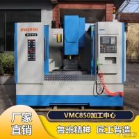 鲁班数控CNC立式加工中心VMC850高精密数控铣床支持定制