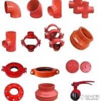 昆明消防配件批发 消防器材 消防管件图片
