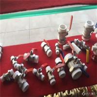 天津赢祥 加工铜管件 铜弯头 铜衲子 铜三通 铜螺丝杆 货源充足 可定做 铜管件加工图片