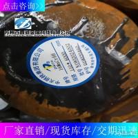 合金钢材16MnCr5 齿轮钢材 20MnCr5 圆棒 圆钢 批发零售图片