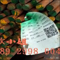 广东60Si2Mn热轧退火圆钢图片