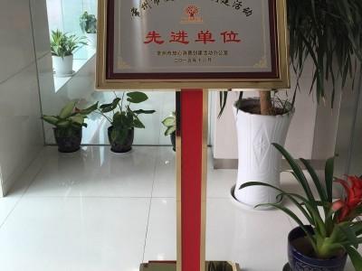 钛金荣誉牌银行水牌广告奖牌A2指示牌迎宾牌海报不锈钢展示菜谱架