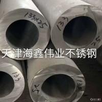 拍前询价 304不锈钢管316L310S不锈钢管22052507不锈钢无缝管双向不锈钢图片