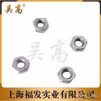 福连B001-B006不锈钢六角螺丝不锈钢六角螺丝厂家图片