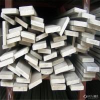 中灿钢铁 不锈钢扁条 不锈钢扁钢 不锈钢长条 不锈钢直条 304材质图片