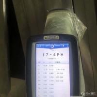 宝钢 17-4PH不锈钢棒 630光圆棒  不锈钢定制厂家图片