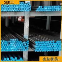 凌航SKD11   五金模具钢材   五金模厂家    生产SKD11厂家 SKD11模具钢图片
