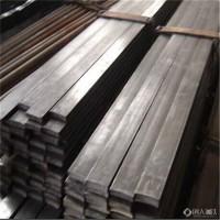 热轧弹簧钢合金扁钢特殊规格定做大量批发图片