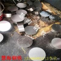 弹簧钢圆棒67E 弹簧钢板现货批发零售67E图片
