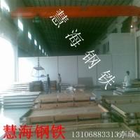 广东弹簧钢管60SiCrV7 高任性弹簧钢带现货批发零售60SiCrV7图片