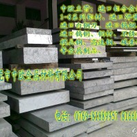 65Mn弹簧钢圆棒 65锰钢带 65带钢价格图片