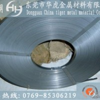 中钢批发SK7弹簧钢带 SK7锰钢带图片