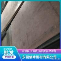 广东SCM435结构钢 SCM435中厚板 热轧钢板 大板批发图片