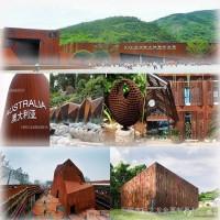 杭州景观装饰墙红锈钢板图片