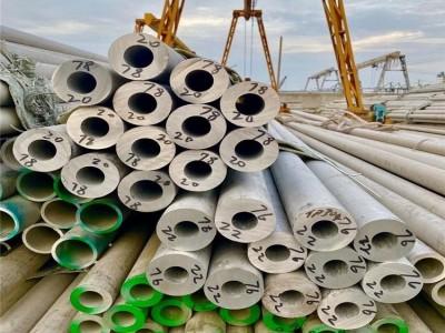 2205不锈钢焊管经销商 进百洪 双鸭山薄壁螺旋钢管