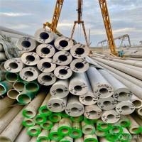 2205不锈钢焊管经销商 进百洪 双鸭山薄壁螺旋钢管图片