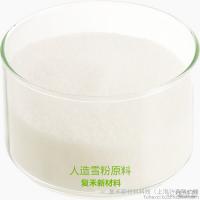复禾H-108 吸水性树脂高吸水性树脂粉末高吸水性树脂价格