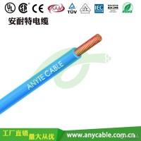 UL1015PVC绝缘电线 22平方铜芯电线 柔性防霉电线电缆图片