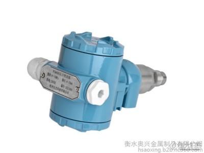 奥兴PCM400压力传感器