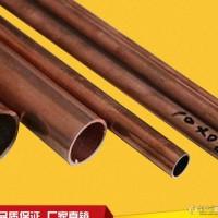 四维厂价铜管 脱脂铜管 气体铜管 医用铜管图片