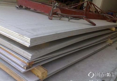 机械结构用钢板